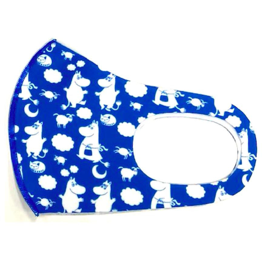 Moomin Blue Face Mask S - Aurora Decorari - The Official Moomin Shop