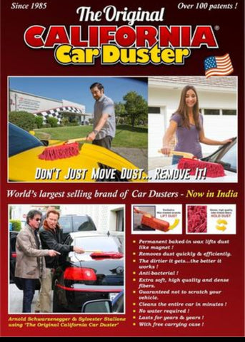 California duster huge 360 degree