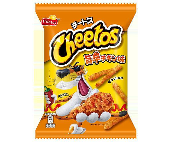 Frito-Lay Cheetos Spicy Hot Chicken (Japanese) (75g) - A Taste of the States