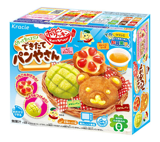 Kracie Popin' Cookin' DIY Candy Kit: Bread (27g)