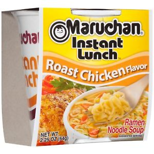 Maruchan Instant Lunch - Roast Chicken Ramen Noodles (2.25oz)