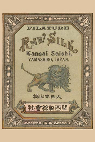 Filature Raw Silk Kamnsei Seishi, Yamashiro, Japan