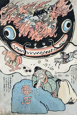 Namazu and the kaname-ishi rock