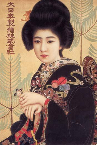 Japanese Woman holding a Flower