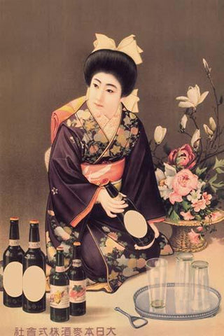 Beer, Ikebana, and the Lady in the Kimono