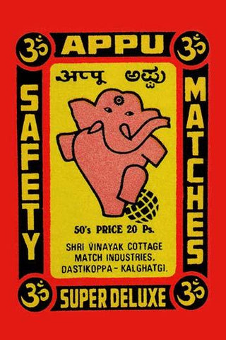 Appu Safety Matches