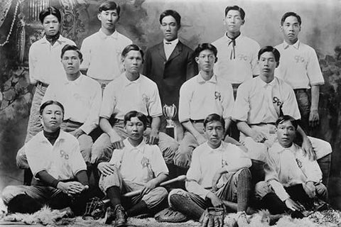 Chinese Baseball Team from Honolulu Hawaii