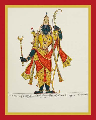 Vishnu's seventh incarnation as Rama