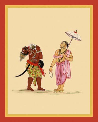 Para?u Rama with the Vaishnava Namam
