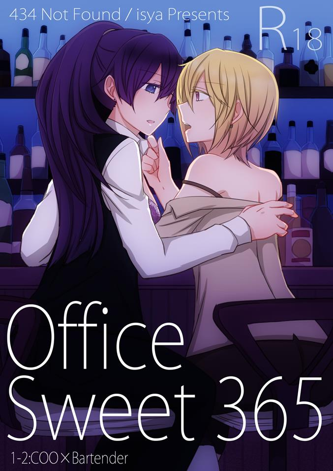 Office Sweet 365 Part 2 - COO x Bartender
