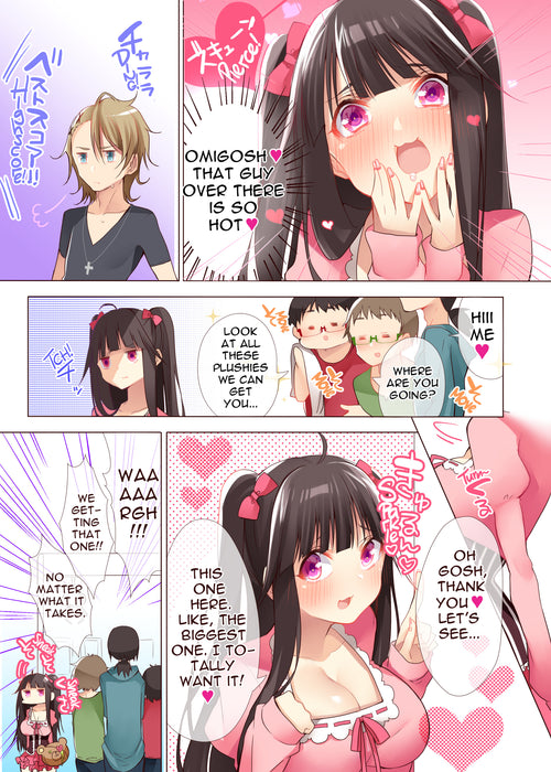 The Princess of an Otaku Group Got Knocked Up by Some Piece of Trash So She Let an Otaku Guy Do Her Too!?