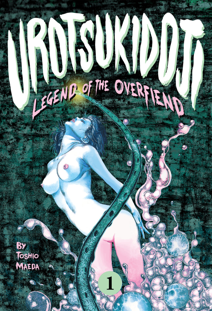 Urotsukidoji : Legend of the Overfiend Volume 1