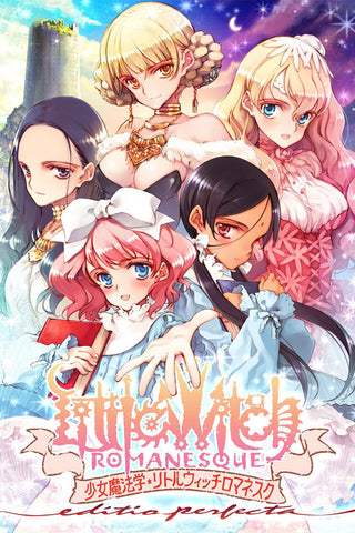 Girlish Grimoire Littlewitch Romanesque (Standard Edition)