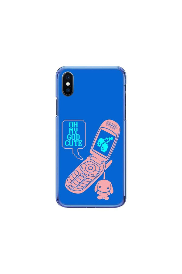 Cande: OMG CUTE Phone Case