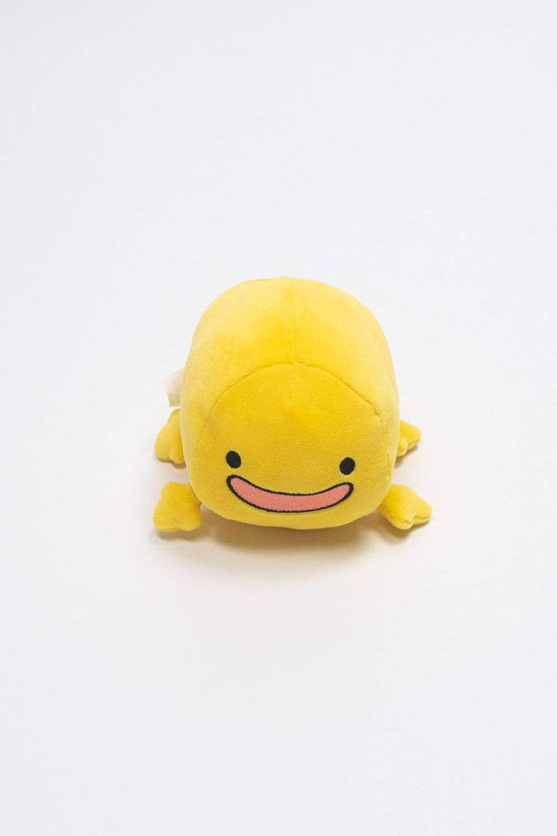 Tooty McNooty Yellow 'Phrog' Plushie