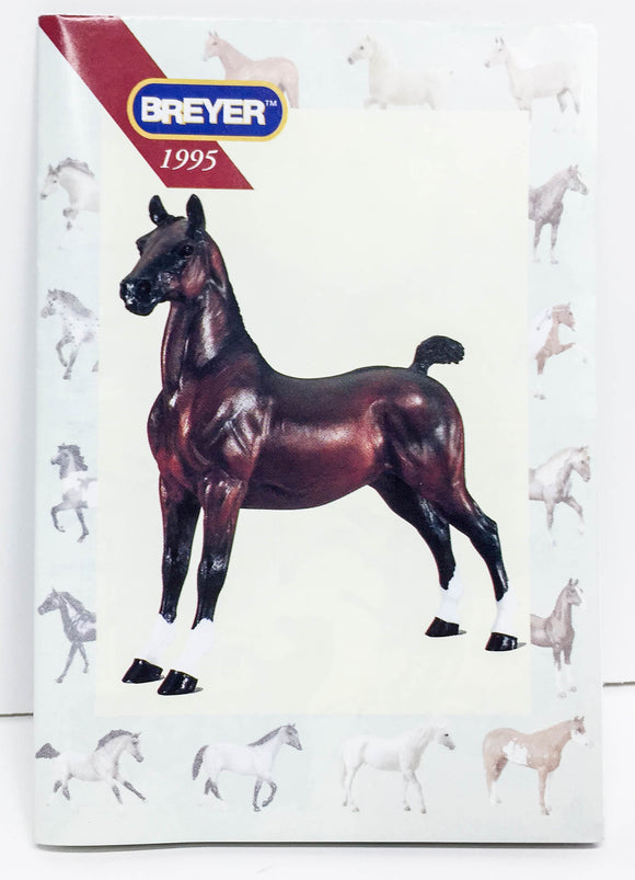 1995 Breyer Box Brochure