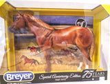 Ideal Quarter Horse ~ AQHA 75th Anniversary Edition - Choose Your Color