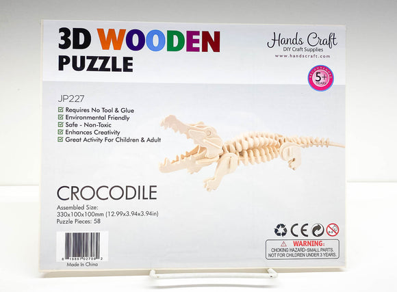 3D Wood Puzzle ~ Crocodile