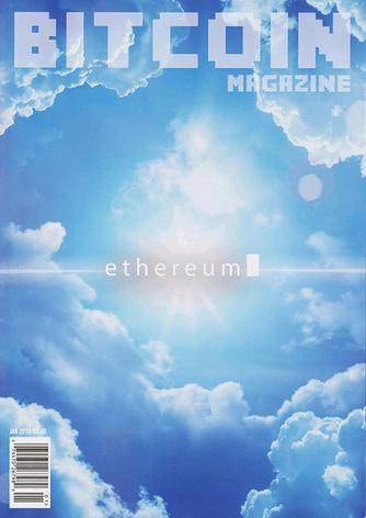 Bitcoin Magazine Issue 18 Digital Download