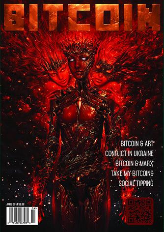 Bitcoin Magazine Issue 21 Digital Download