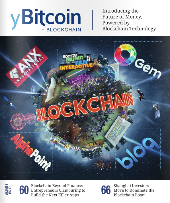 yBitcoin Volume 3 Issue 1