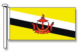 Brunei Flag - Premium (with exclusive Swivel Clips).