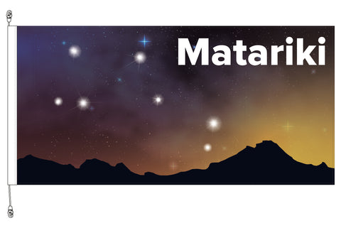 Matariki Yellow Horizontal Flag 1800mm x 900mm