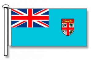 Fiji Flag - Premium (with exclusive Swivel Clips).