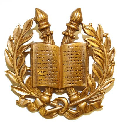 Symbol of Knowledge Brooch