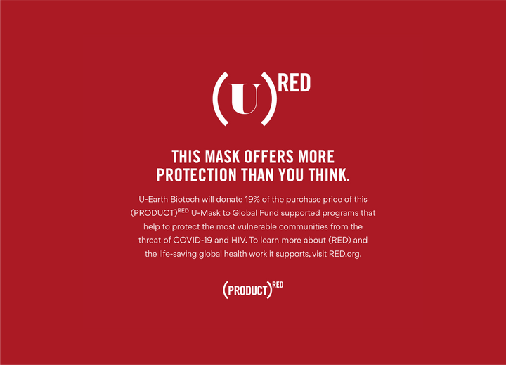umask product red