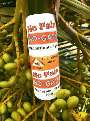 Magnesium, Roll on, No Pain, No Gain, 70 ml, One Bottle