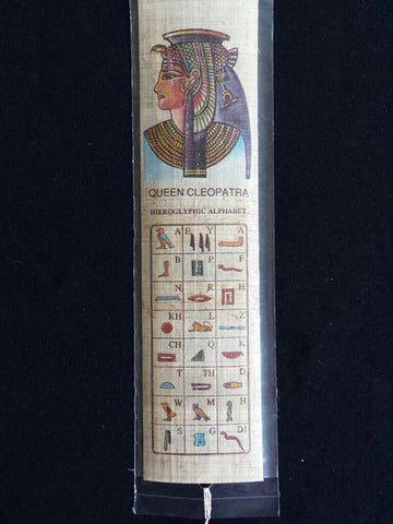 bookmark-handmade-papyrus-cleopatra-made-in-egypt