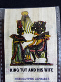 bookmark-handmade-papyrus-king-tut-and-wife-made-in-egypt