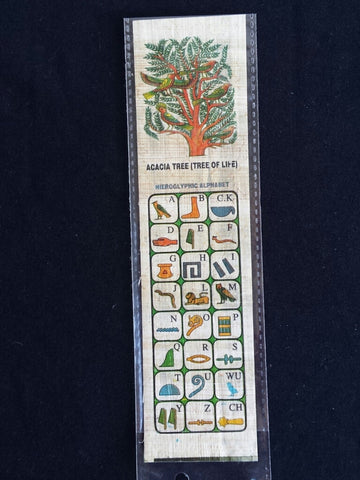 bookmark-handmade-papyrus-tree-of-life-hieroglyphics-made-in-egypt