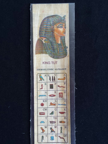 bookmark-handmade-papyrus-king-tut-death-mask-hieroglyphics-made-in-egypt
