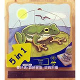 17053 Beleduc Five Layer Puzzle Frog