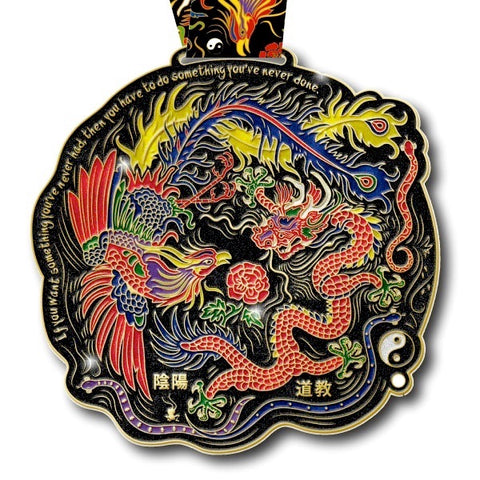 Yin Yang Running Virtual Run Medal