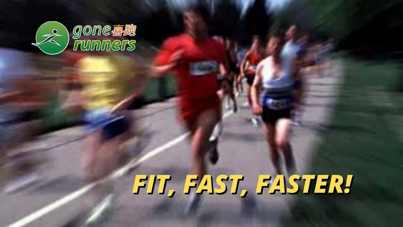 Fit, Fast, then Faster... join our pace focused training program
