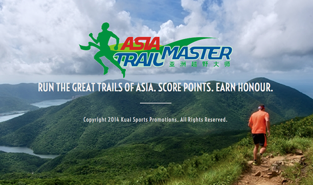 Asia Trail Masters - an Interview with Founder Kris Van de Velde