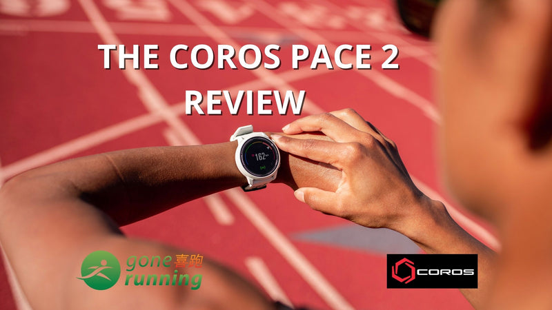 GEAR REVIEW: COROS Pace 2