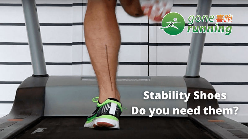 Stability Shoes - Our guide to help you choose