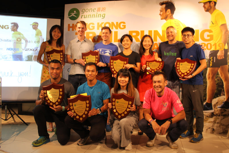 Hong Kong Trail Running Awards 2018/19 - Final Results