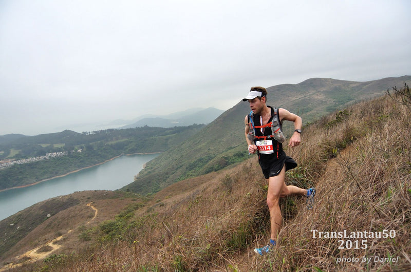 TRAIL TIPS - Post race interviews with the TransLantau winners