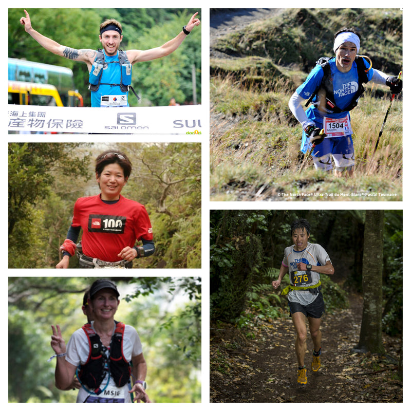 The North Face 100 Hong Kong - Race preview and tips