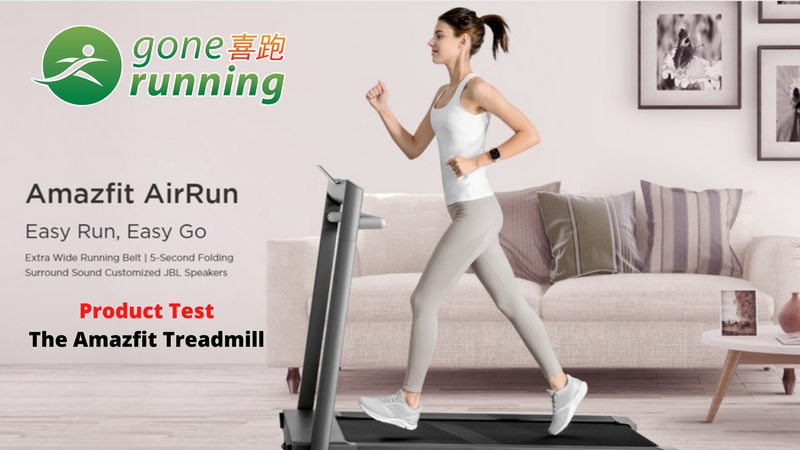 The Amazfit Treadmill - 5 minute test !