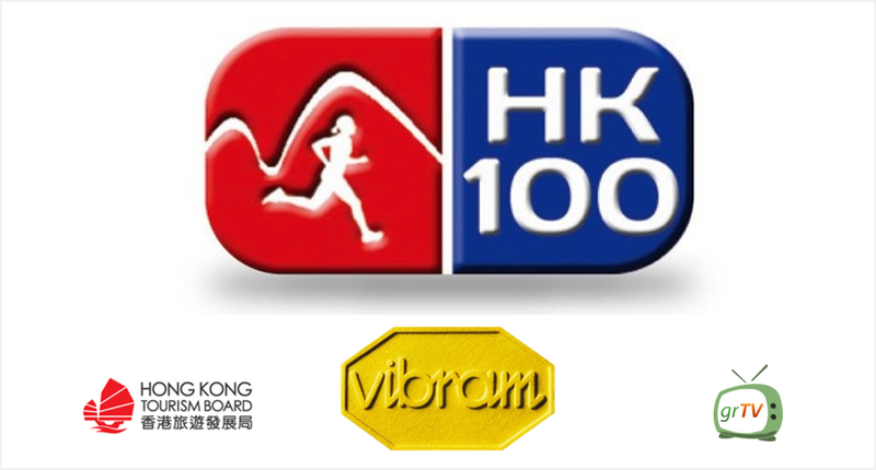 2020 HK Vibram 100, 30 minute summary of this wonderful race