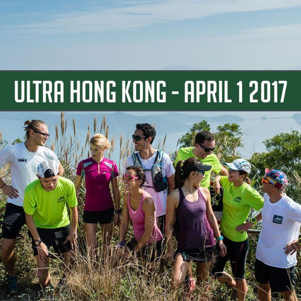 Green Race Ultra Hong Kong - an interview with Race Director Martin Cai