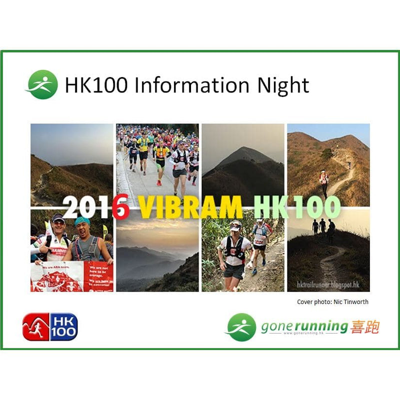 HK100 - Beginner's Information Pack, Other, Gone Running - Gone Running