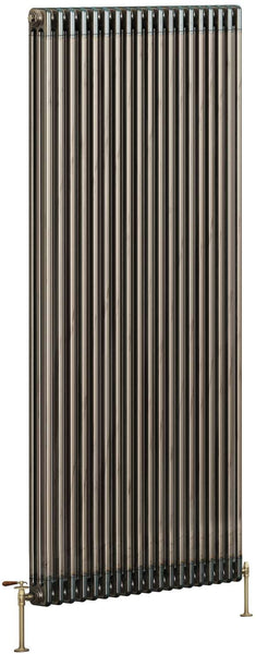 Asti (Lacquered Bare Metal)(2 column) (1802mm High)