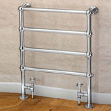 Supplies4Heat Cleves Towel Rail Floor Standing